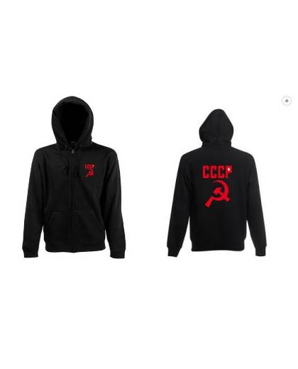SWEAT SHIRT CCCP